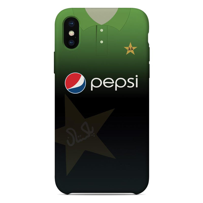 Pakistan Cricket 2018 ODI Shirt Phone Case