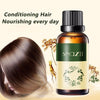 Hair Growth Essence Professional Salon Hairstyles Keratin Hair Care Styling Products Anti Hair Loss Dense 30ml