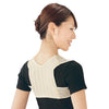 Shoulders Brace Belt Relief Collar Bone Pain Corset Back Belt