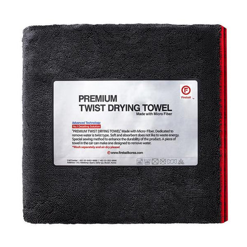 Fireball Twist Drying Towel