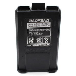 BAOFENG ORIGINAL BL-5 1800MAH LI-ION BATTERY FOR UV-5R SERIES