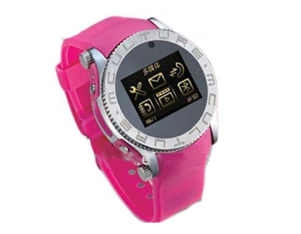 1.3 inch dual sim mobile watch