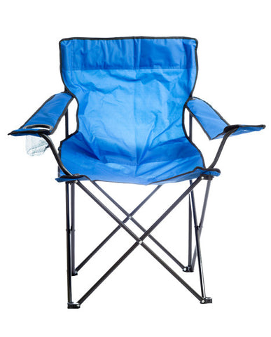 Convenient foldable picknick chair