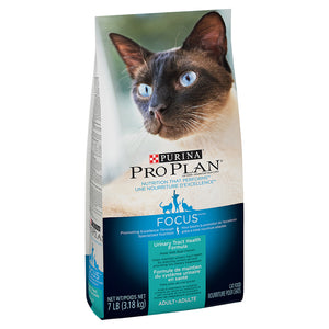 PRO PLAN CAT CHICKEN URINARY 3.18kg