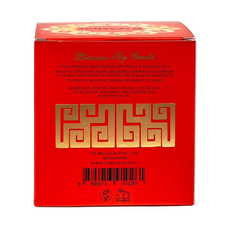 Red Porcelain Chinese New Year - Tea Caddy Candle