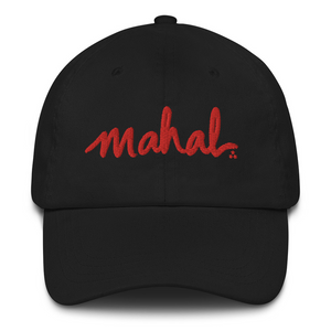 Mahal Adult Gender Neutral Classic Baseball Cap