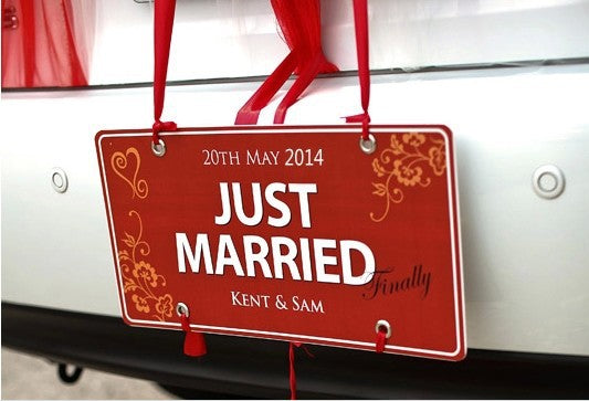 Just Married - Car Banner -  200217148 - ShaadiMagic