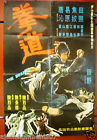 The Boxers (Hu pao xiong di) Poster