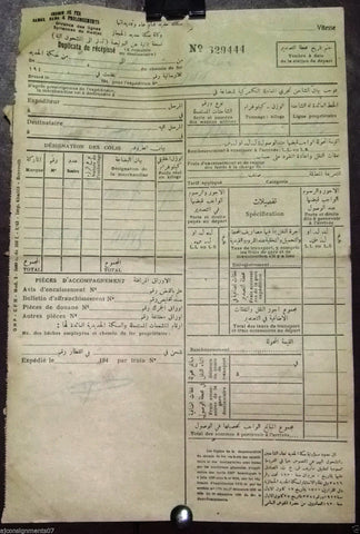 Old Original 50+ Train Receipts Syria, Lebanon Lebanese Tripoli, Beirut 1940s