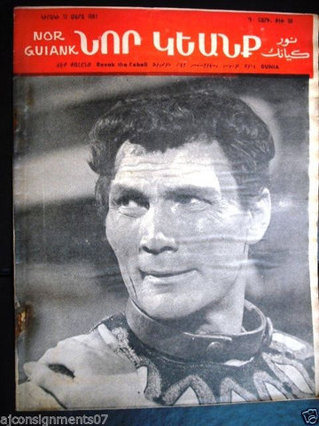"Jack Palance ""Revak the Rebel"" Armenian Magazine #39 Nor Guiank 1961"