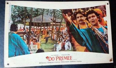 {Set of 10} Do Premee (Rishi Kapoor) Indian Hindi Org. Movie Lobby Card 80s