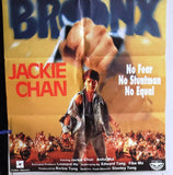 "Rumble in the Bronx Jackie Chan Original Movie 39''x27"" Lebanese Poster 90s"