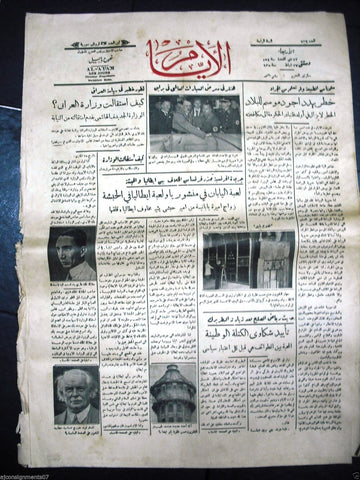 AL Ayam جريدة الأيام Arabic {Hitler} Vintage Syrian Newspaper 1935 Feb. 27