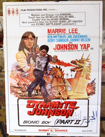 DYNAMITE JOHNSON BIONIC BOY {MARRIE LEE} Original Lebanese Movie Poster 70s