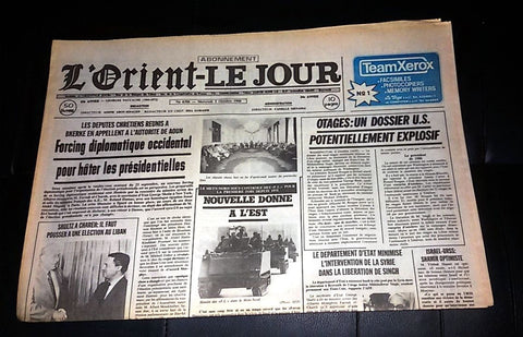 L'Orient-Le Jour {Lebanese Army Tank} Lebanese French Newspaper 1988