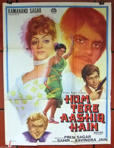Hum Tere Ashiq Hain (Jeetendra) Bollywood Hindi Original Movie Poster 70s