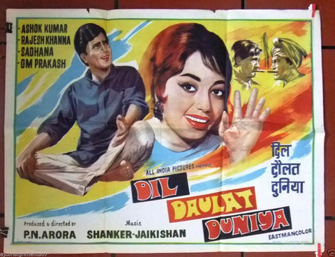 Dil Daulat Duniya { Sadhana} Qaud  Bollywood Hindi Original Movie Poster 1970s
