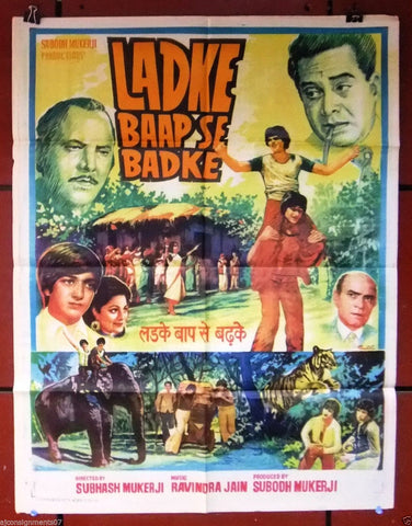 Ladke Baap Se Badke (Ainul) Bollywood Hindi Original Movie Poster 70s