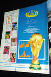 ASHAM الشام Arabic Soccer Football 1990 FIFA World Cup Italy Magazine