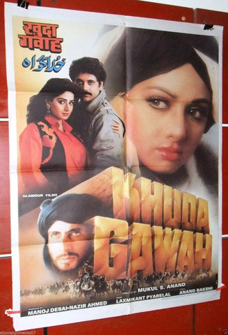 Khuda Gawah {Amitabh Bachchan} Indian Hindi Original Movie Poster 90s