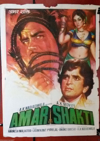 Amar Shakti (Shashi Kapoor) Bollywood Hindi Original Movie Poster 70s