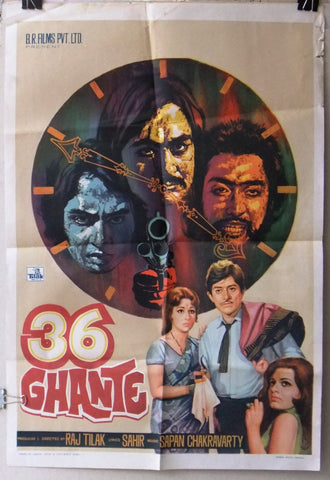 36 GHANTE (SUNIL DUTT) Bollywood 20x30 Original Movie Poster 70s