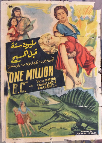 ONE MILLION B.C. {Victor Mature} Egyptian Arabic Original Movie Poster R50s