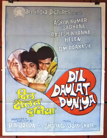 Dil Daulat Duniya {Rajesh Khanna} Bollywood Hindi Original Movie Poster 1970s