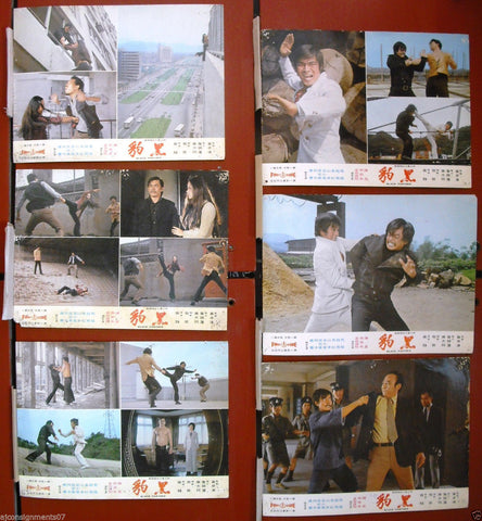 {Set of 7} Hei Bao (Black Panther) Chen Sing Rare Kung Fu Lobby Card 70s