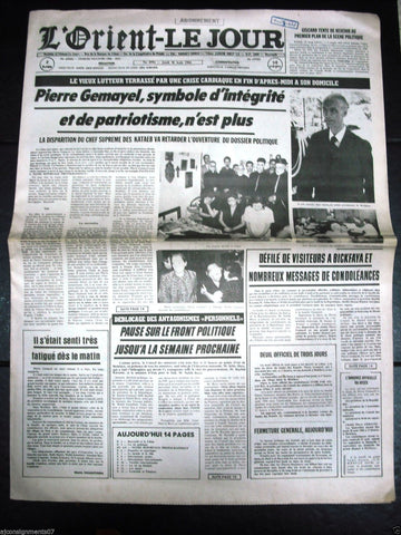 L'Orient-Le Jour {Pierre Gamayel Death} Lebanese French Newspaper 1984