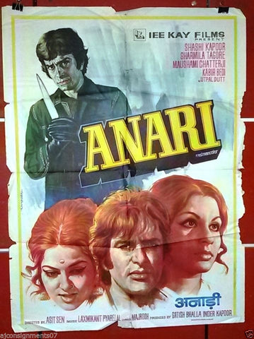 Anari {Shashi Kapoor} Bollywood Hindi Original Movie Poster 70s