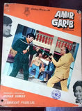 {Set of 11} Amir Garib (Hema Malini) Indian Hindi Org. Movie Lobby Card 70s