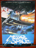 Message from Space (Vic Morrow) Original Lebanese Movie Program 70s