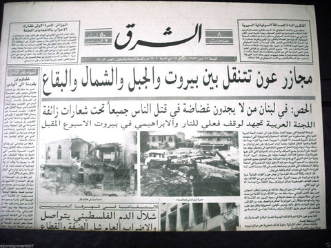 Al Sharek Beirut Massacre Michel Aoun June 21 War Arabic Lebanon Newspaper 1989