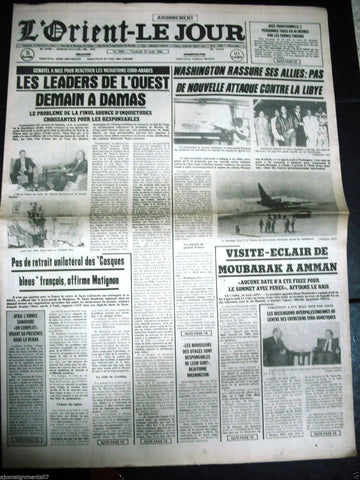 L'Orient-Le Jour {War - Libya - Kadhafi} Lebanese French Newspaper 29 Aug. 1988