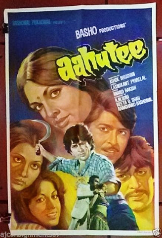 Aahutee (Shashi Kapoor) Bollywood Hindi Original Movie Poster 70s