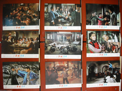 {Set of 10} The Righteous Fist {Yung Wang} Rare Kung Fu Lobby Card 70s