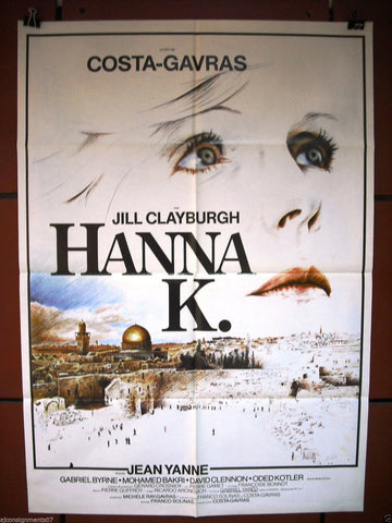 Hanna K. (Jill Clayburgh) Original Lebanese Movie Poster 80s