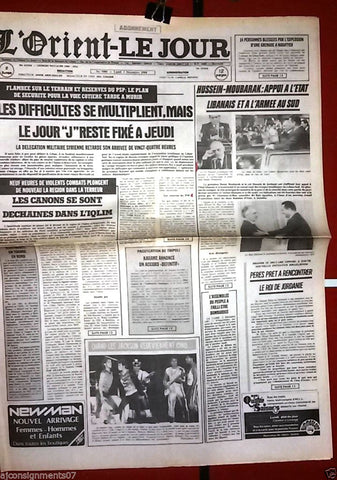 Lot (2) L'Orient-Le Jour {Michael Jackson} Lebanese French Newspaper 1984