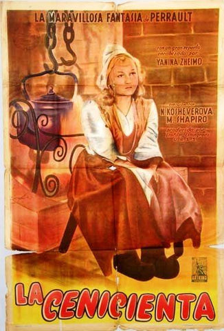 Cinderella Argentinean Movie Poster 40s