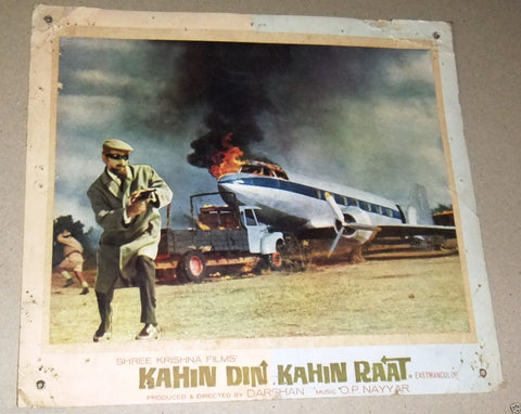 {Set of 5} kahin din kahin raat {Biswajeet} Bollywood Hindi Movie Lobby Card 60s