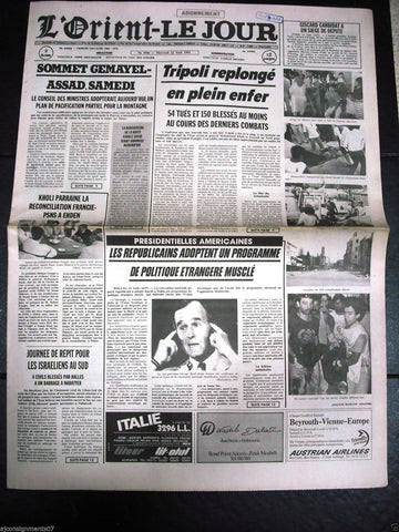 L'Orient-Le Jour {Tripoli Combats} Civil War Lebanese French Newspaper 1984