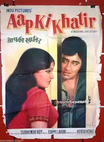 Aap ki Khatir (Vinod Khanna) Bollywood Hindi A Original Movie Poster 70s