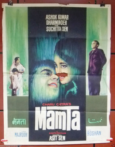 Mamta {Ashok Kumar} Hindi Bollywood Original Movie Poster 1960s