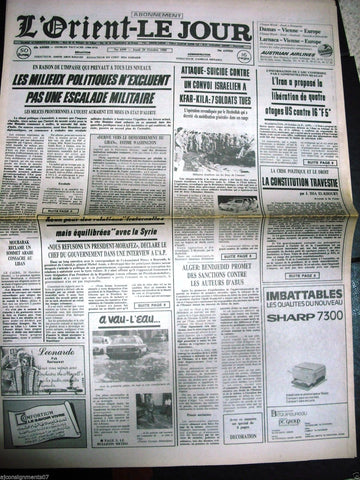 L'Orient-Le Jour {War - Israel - Lebanon} Lebanese French Newspaper 20 Oct. 1988