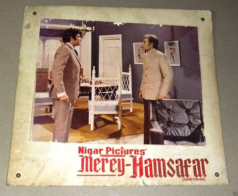 {Set of 4} Mere Humsafar {Sharmila Tagore} Bollywood Org. Movie Lobby Card 70s