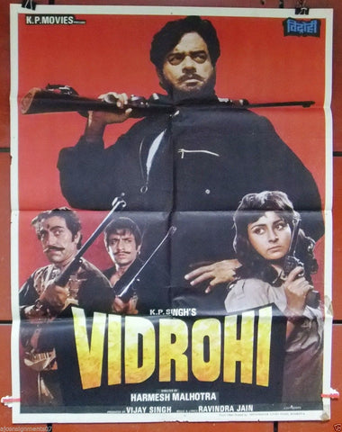 Vidrohi {Poonam Dhillon} Indian Hindi Original Movie Poster 90s