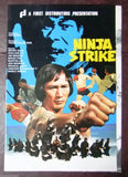 NINJA STRIKE (Bruce Chen) Hong Kong Org. Kung Fu Film Program 80s