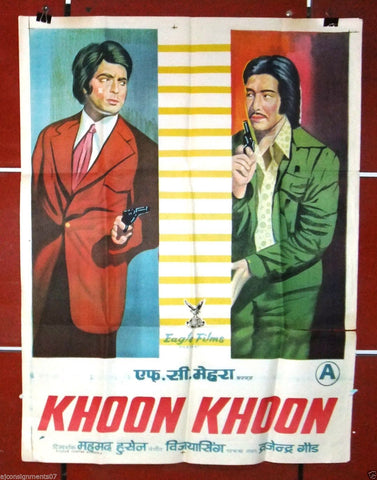 Khoon Khoon {Mahendra Sandhu} Hindi Bollywood Original Movie Poster 1970s