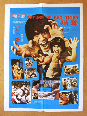 RETURN OF THE RED TIGER (Mao quan) Poster